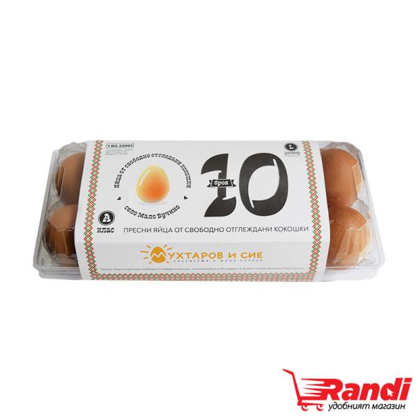 Яйца от свободно отглеждани кокошки Мухтаров и Сие Клас А разм. L 10бр.