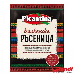 Балканска ръсеница  Picantina 60гр.