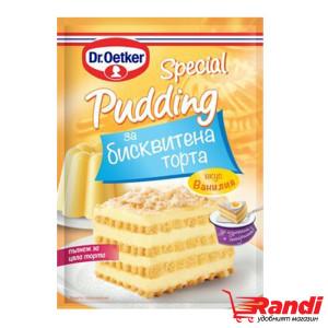 Пудинг Dr.Oetker Special за бисквитена торта ванилия 70гр.