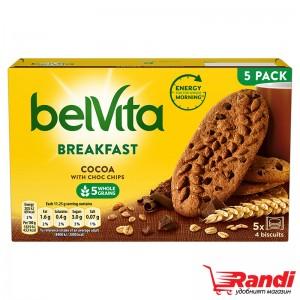 Пълнозърнести бисквити Belvita шоколад 225гр.