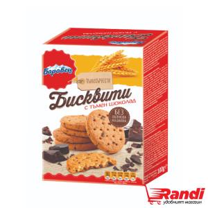 Бисквити Боровец с тъмен шоколад 100гр.