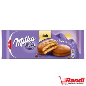 Бисквити Milka Choc&Choc 150гр.