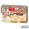 Вафли Капучино Sweet Plus 160гр.