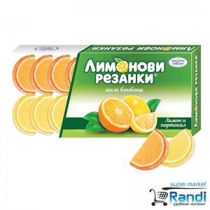 Лимонови резанки лимон и портокал Захарни заводи 180гр.