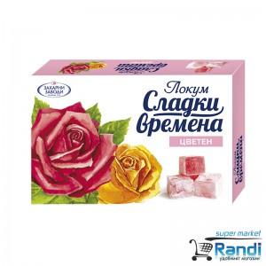 Локум цветен Захарни заводи 140гр.
