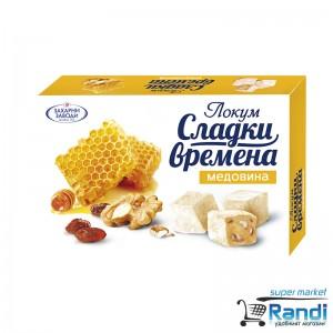 Локум Медовина Сладки Времена Захарни Заводи 130гр.