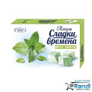Локум Мента Сладки Времена Захарни заводи 140гр.