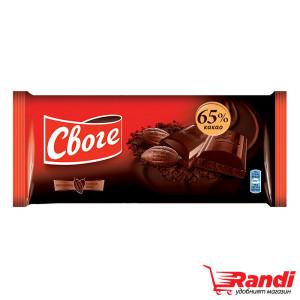 Шоколад Своге Натурален 65% какао 80гр.