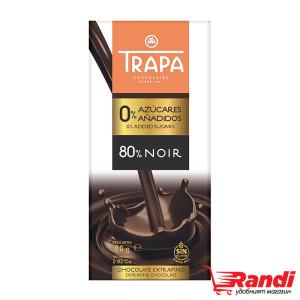 Шоколад тъмен без захар 80% какао Trapa 80гр.