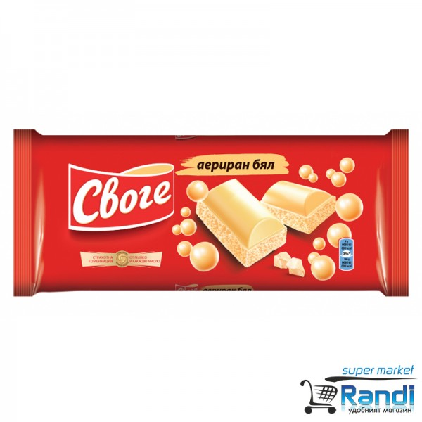 Шоколад Своге аериран бял 80гр.