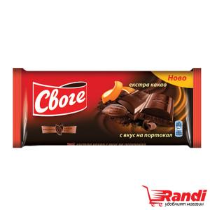 Шоколад Своге екстра какао с портокал 90гр.