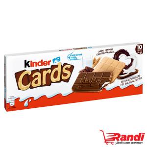 Вафли Kinder Cards 128гр.