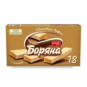 Обикновени вафли с тахан Боряна 18бр. 420гр.