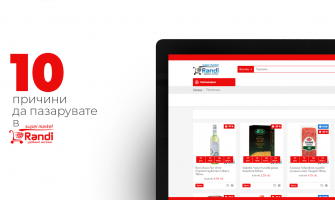 Над 10 причини да пазарувате от онлайн супермаркет Randi