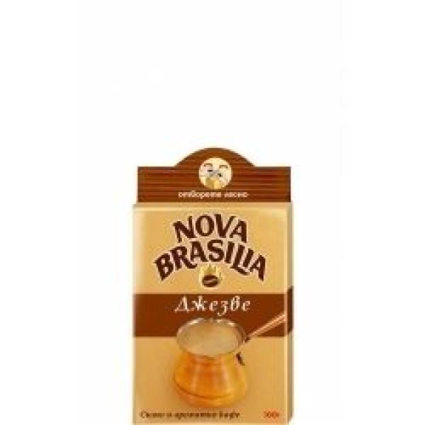 Кафе Нова Бразилия джезве 100гр.