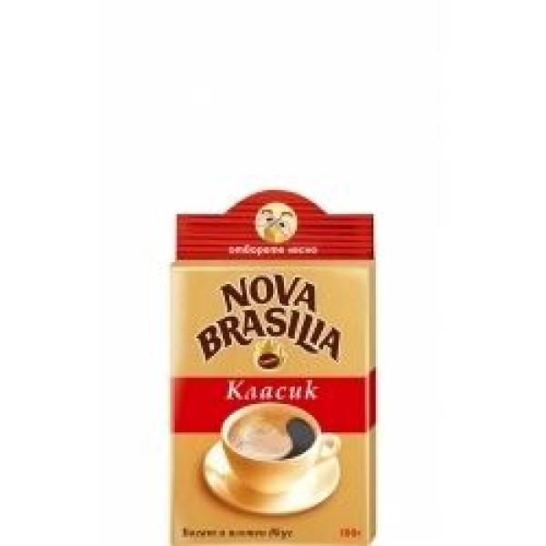 Кафе Нова Бразилия класик 100гр.