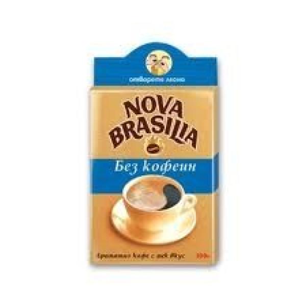 Кафе Нова Бразилия без кофеин 100гр.