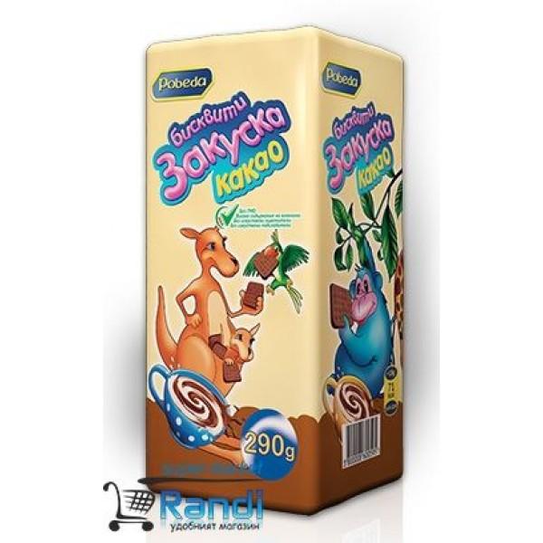 """Бисквити Закуска какао """"Победа"""" 290гр."""