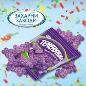 Дропс бонбони Теменужки 90гр.