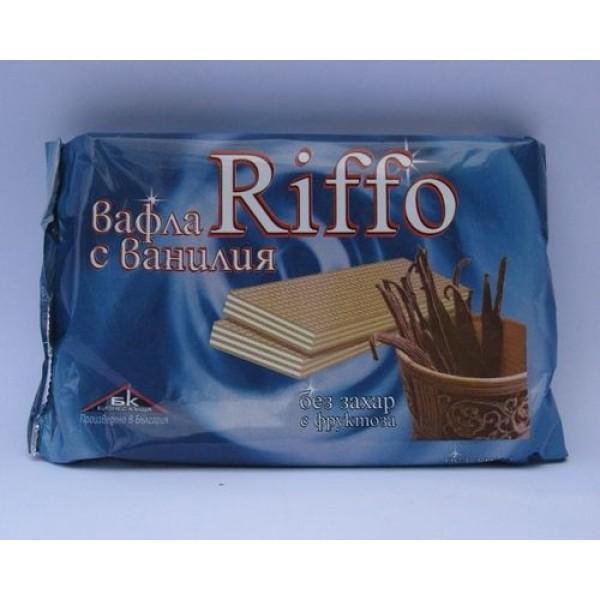 """Диетични вафли """"Riffo"""" с ванилия 150гр."""