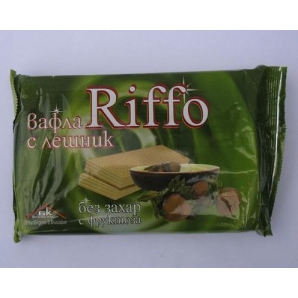 """Диетични вафли """"Riffo"""" с лешник 150гр."""