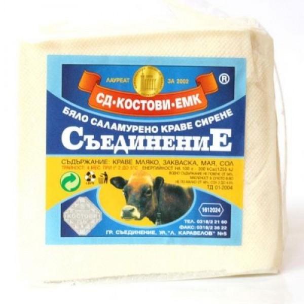 Краве сирене съединение вакуум - 15,39лв./кг.  обявената цена е за 350гр.