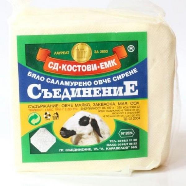 Овче сирене Съединение вакуум - цената е за 400гр.