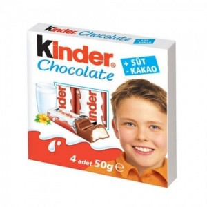 "Шоколад ""Киндер"" 50гр."