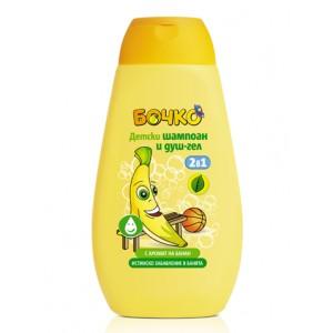 Детски шампоан и душ-гел 2в1 с аромат на банан 250мл.
