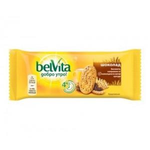"""Бисквити """"Belvita"""" шоколад 50гр."""