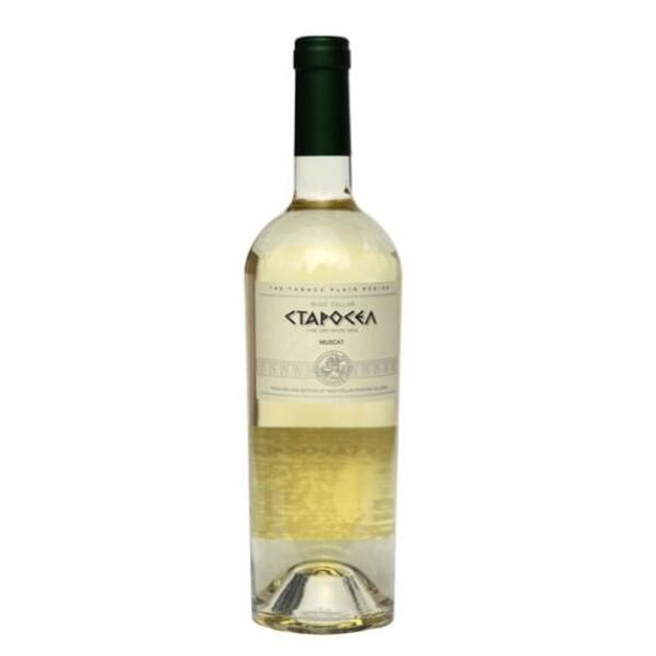 Бяло вино Старосел мускат 750мл.  реколта 2017