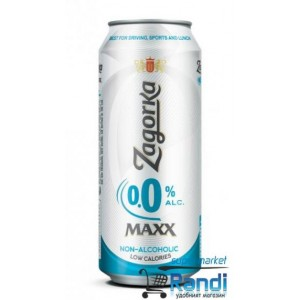Бира Загорка Maxx кен 0% алк. 500мл.