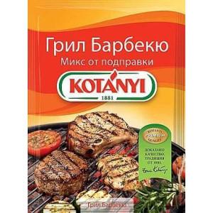 Микс от подправки за Грил барбекю Kotanyi 30гр.