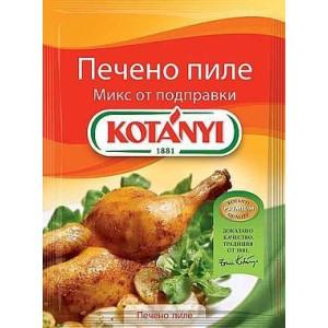 Микс от подправки за печено пиле Kotanyi 30гр.
