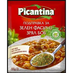 Подправка за зелен фасул и зрял боб Picantina 55гр.