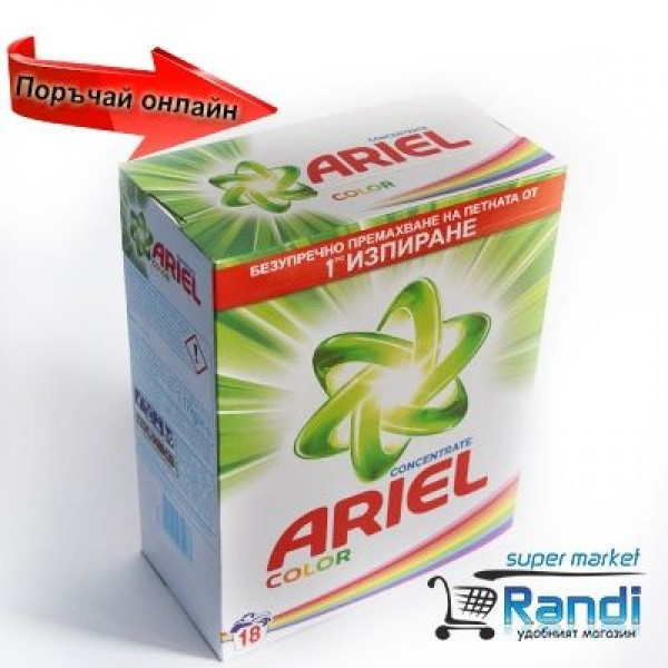 Прах за пране ARIEL COLOR 1,170кг. 18пранета