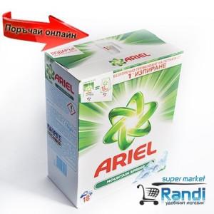 Прах за пране Ariel Mountain Spring 18пранета 1.17кг.