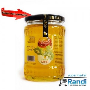 Пчелен мед липа Sunny Honey 700гр.