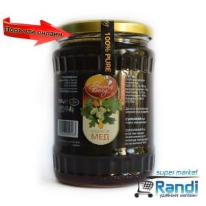 Пчелен мед манов Sunny Honey 700гр.