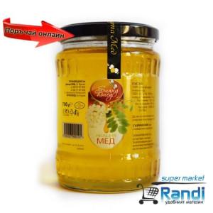 Пчелен мед акация Sunny Honey 700гр.