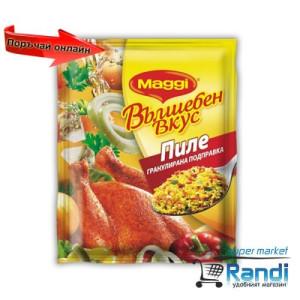 Подправка MAGGI Вълшебен вкус Пиле 20гр.