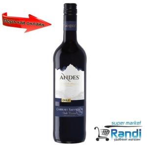 Червено вино Andes chile - Cabernet Sauvignon  750мл.