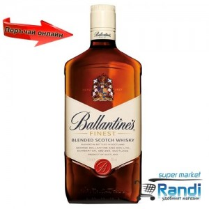 Уиски Ballantine's 700мл.
