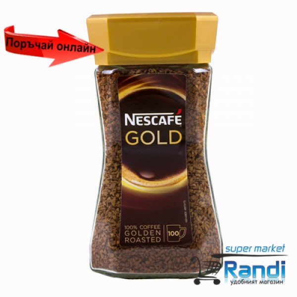Кафе Nescafe gold 200гр.