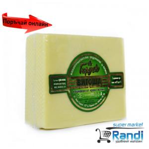 Кашкавал от краве мляко Гърдев голяма опаковка