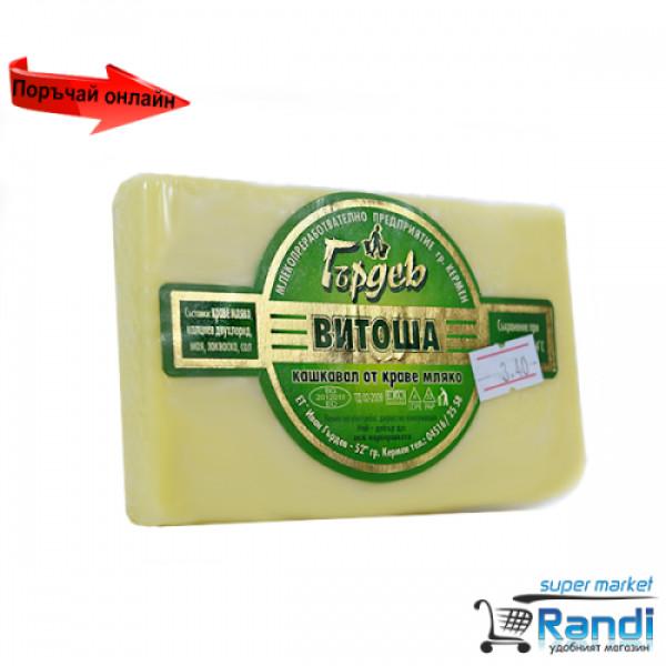 Кашкавал от краве мляко Гърдев малка опаковка 250гр.