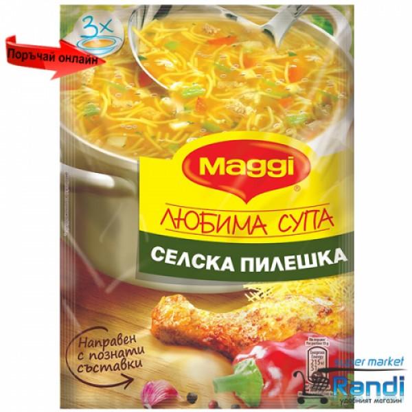 Любима селска пилешка супа Maggi 46гр.