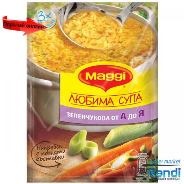 Любима супа зеленчукова от А до Я Maggi 53гр.
