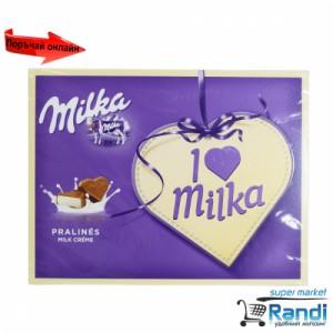 Бонбони Milka pralines - млечен крем 120гр.