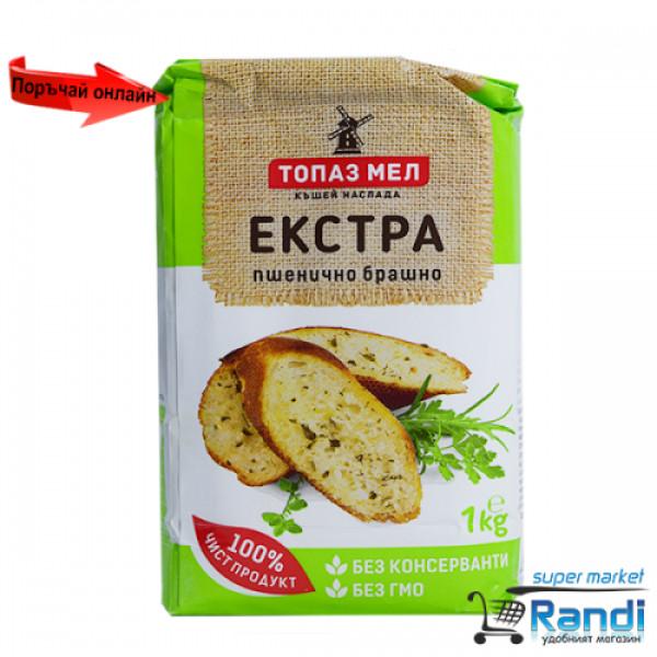 Брашно пшенично Екстра Топаз Мел 1кг.